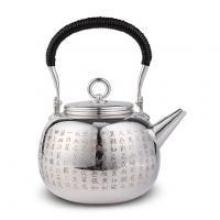 银川堂 纯银茶壶 炮口茶经银壶价格